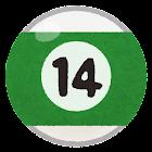 ビリヤードボールのイラスト(14)