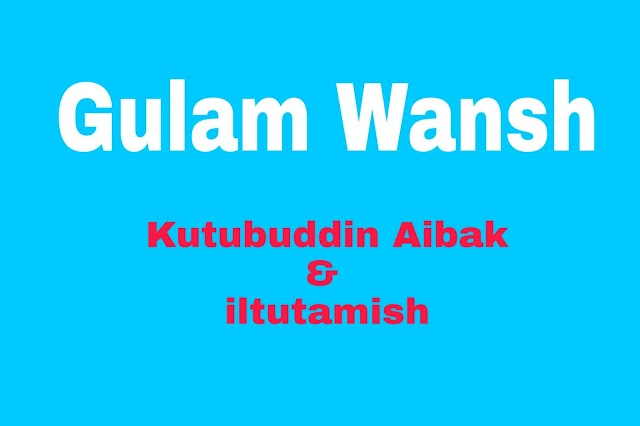 Gulam Wansh - Slave Dynasty in Hindi - All About Kutubuddin Aibak - Balban & Iltutamish - Medieval Indian History - sscwill.in
