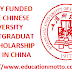 Fully Funded SUFE Chinese University Post Graduate Scholarship 2018 In China