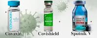 vaccine कोविशील्ड़ कोवैक्सीन स्पूतनिक वी स्पूतनिक लाइट