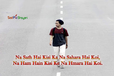 breakup shayari in roman english