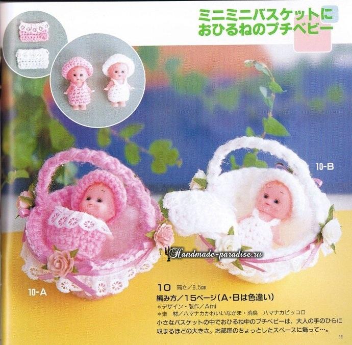 Вязаная одежда для маленьких кукол. Схемы (8)