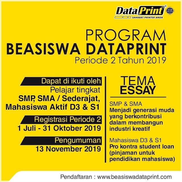 essay dataprint