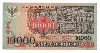 10000 Rupiah Barong Tahun 1975 Belakang
