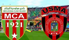 مشاهدة مباراة إتحاد الجزائر ومولودية الجزائر بث مباشر بتاريخ 24-02-2020 الرابطة المحترفة الجزائرية الأولى