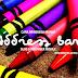 Cara Mengubah Warna Address Bar Blog di Browser Mobile