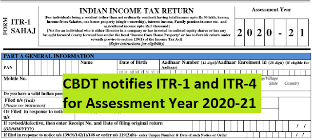 cbdt-notifies-itr-1-and-itr-4-for-assessment-year-2020-21