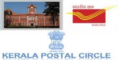 kerala postal circle admit card