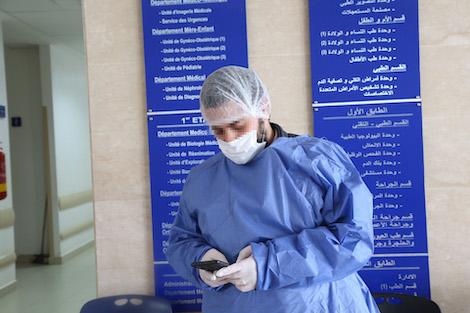 "taroudantpress    مهندسون مغاربة يصممون ""تطبيقا هاتفيا"" لتتبع مصابي ""كورونا"" تارودانت بريس"