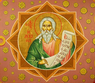 img PROPHET Ezekie