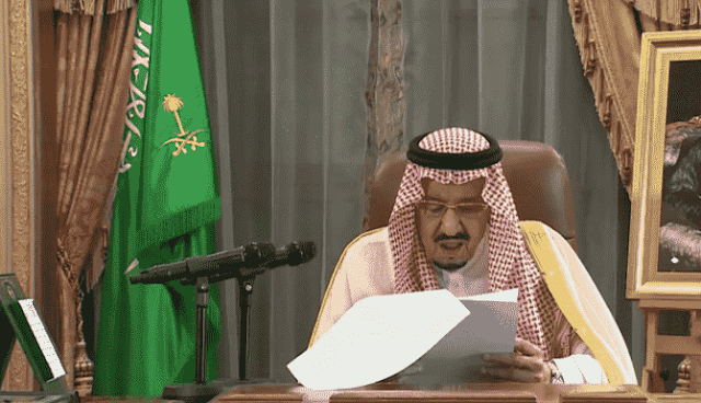 Saudi Arabia's King Salman addressed the Nation on Coronavirus (Covid-19)