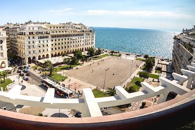 Aristoteles Square