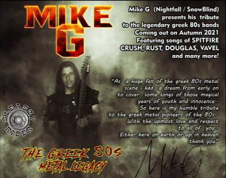 """Mike G. - """"The Greek 80's Legacy"""""""