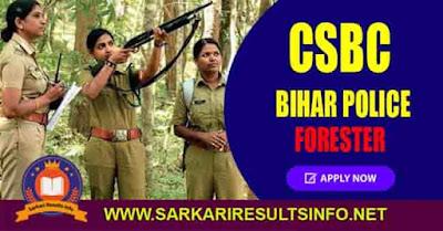 CSBC Bihar Police Forester Result 2020