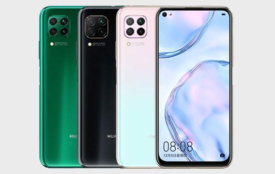 سعر الهاتف  Huawei Nova 7i