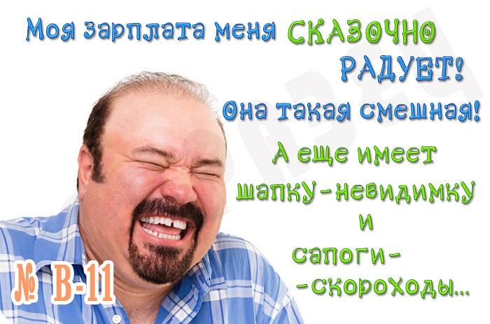 Rss новости украины