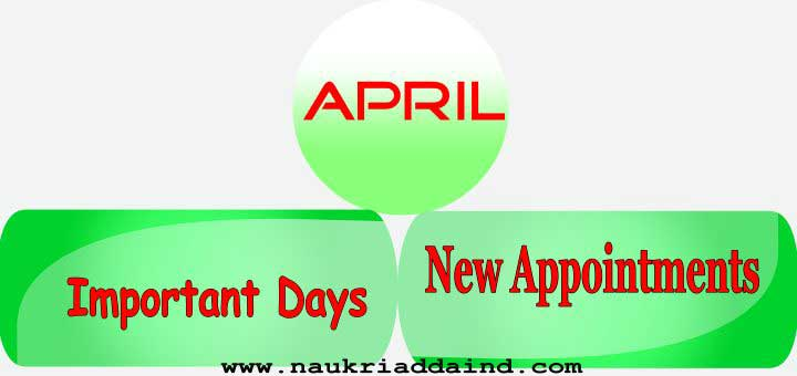 important days appointment of april