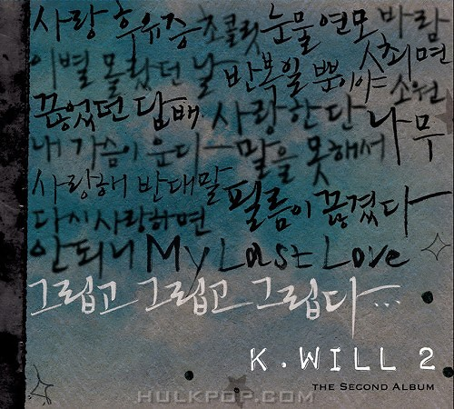 K.Will – Miss, Miss And Miss (FLAC + ITUNES MATCH AAC M4A)