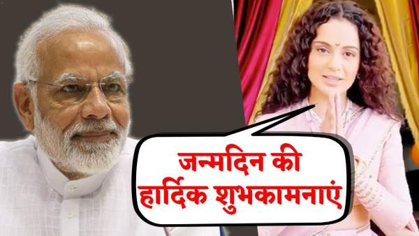 pm narendra modi birthday wished by bollywood