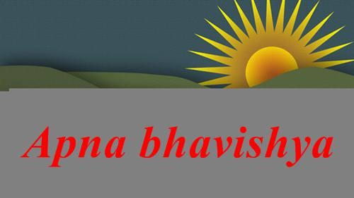 jane,bhavishya,jane,hindi,