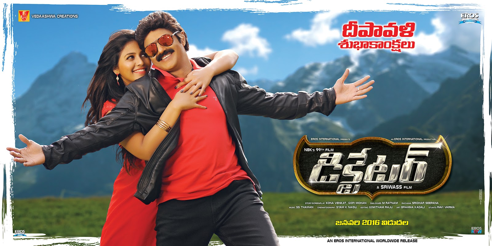 Www.latest telugu movies video songs free download.com
