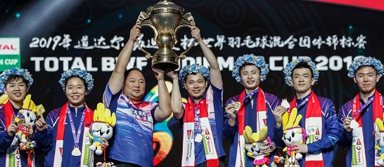 China beat Japan for an 11th Sudirman Cup title 2019 in 13th straight final.