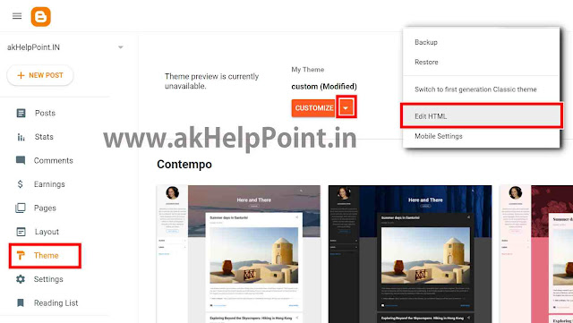 Blogger Post में Add करें Best Automatic Table of Contents
