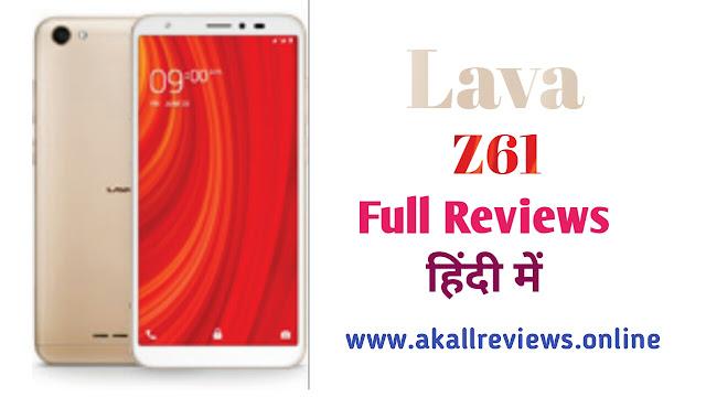 Lava Z61 Full Specification In Hindi