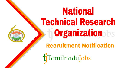 NTRO Recruitment 2019 , NTRO Recruitment Notification 2019, Latest NTRO Recruitment update