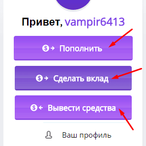 Регистрация в 3D Innovaprint 3