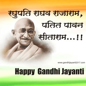 happy gandhi jayanti images greetings