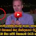 Amazing couple on Rio beach Behind the presenter Live Telecast