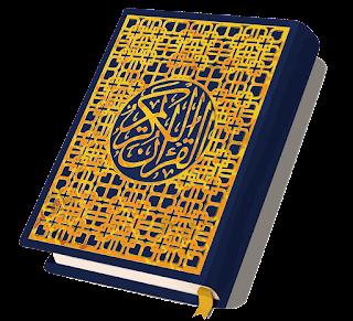 طريقة حفظ القرآن والمراجعة