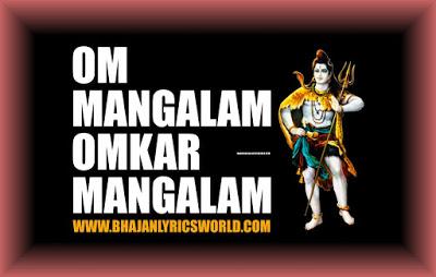 Om Mangalam Omkaar Mangalam