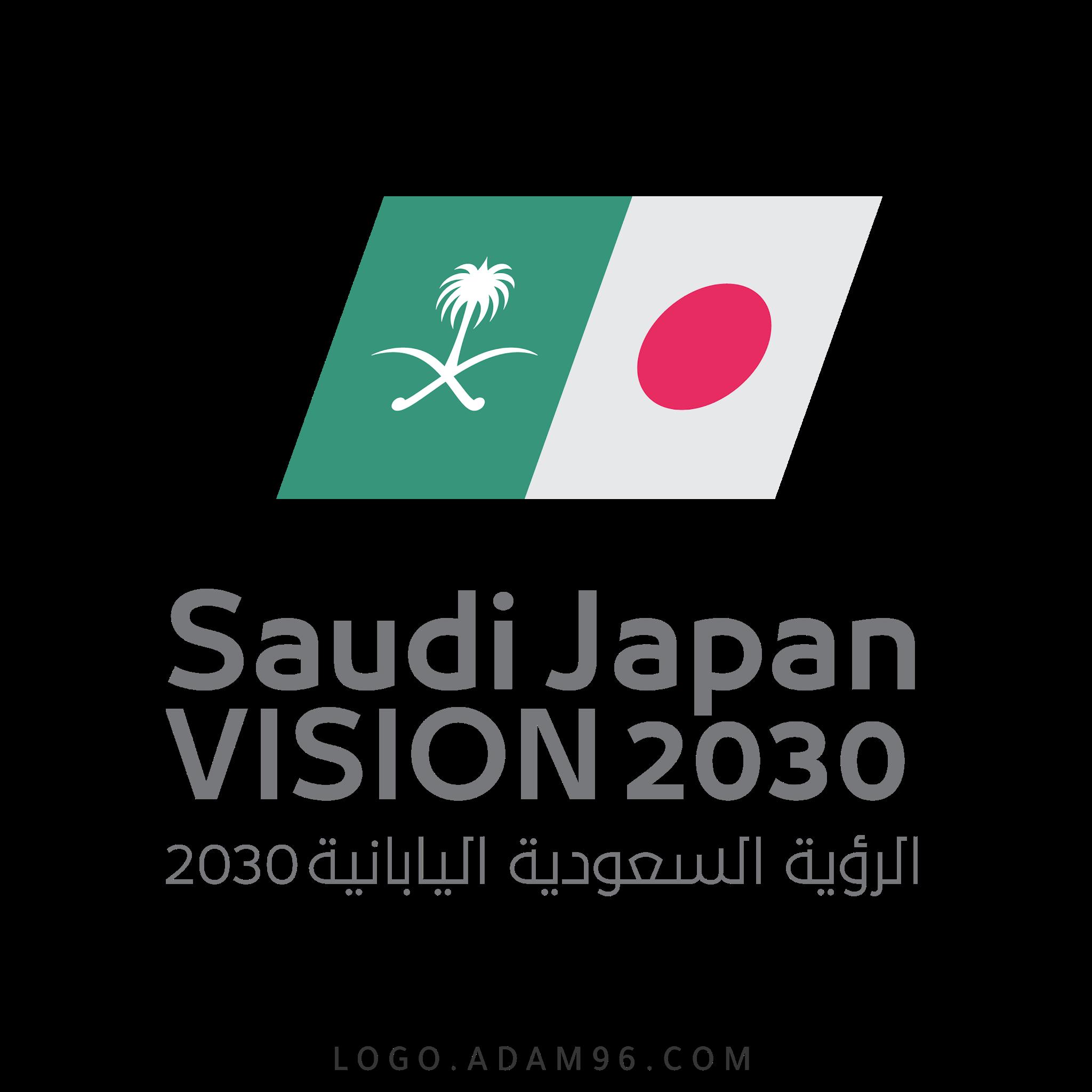 تحميل شعار الرؤية السعودية اليابانية 2030 لوجو رسمي عالي الجودة PNG