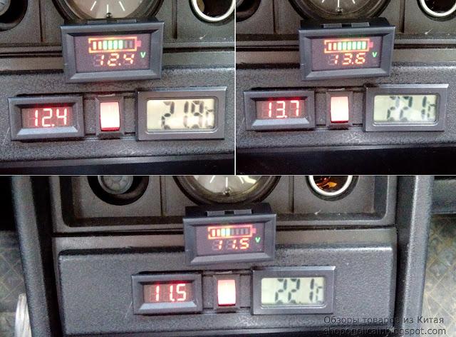 Обзор цифрового автомобильного вольтметра с индикацией заряда за 150 рублей