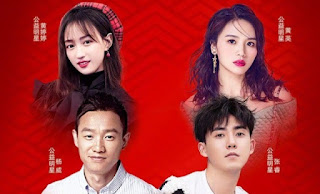 STAR48 investigating Huang TingTing, HTT wants contract termination