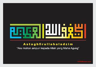 Kaligrafi Kufi Astaghfirullahaladzim CDR & PSD