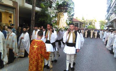 Αποτέλεσμα εικόνας για agriniolike άγιος χριστόφορος