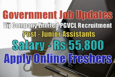 Vij Company Limited PGVCL Recruitment 2020