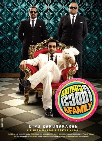 Teja Bhai and Family (2011) UNCUT Dual Audio [Hindi + Telugu] WEB-DL 720p & 480p HD | Full Movie