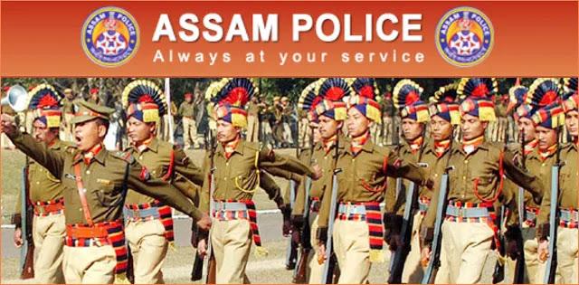 Sarkari Naukri Assam Police Slpsb Recruitment 2020