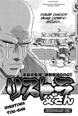 Risutora Tou-san Manga