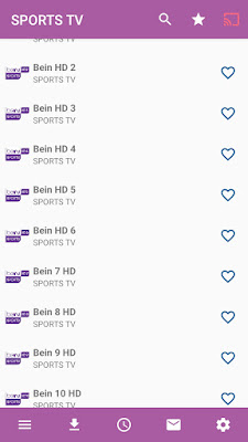 تحميل تطبيق football live لمشاهدة قنواتك المفضلة على هاتفك الاندرويد