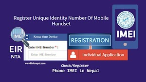 Register Mobile phone's IMEI in Nepal - How to Register Unique Identity Number in NTA EIR System
