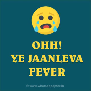 fever-images-for-whatsapp-dp