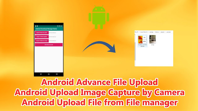 android advance file upload