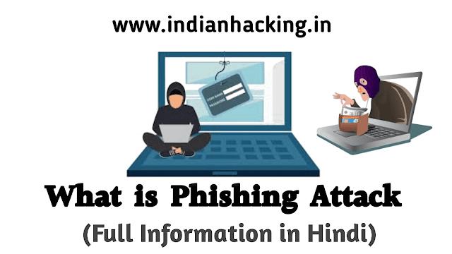 Phishing Attack Kya Hai   What is Phishing?