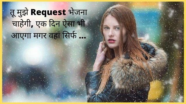 Attitude Shayari for Gairl