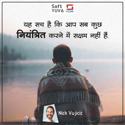 Nick Vujicic Quotes in Hindi images pics photos